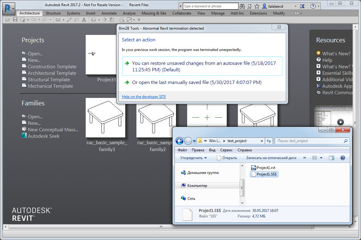 R AutoSave for Revit 1 4 5 Download - ArchSupply com
